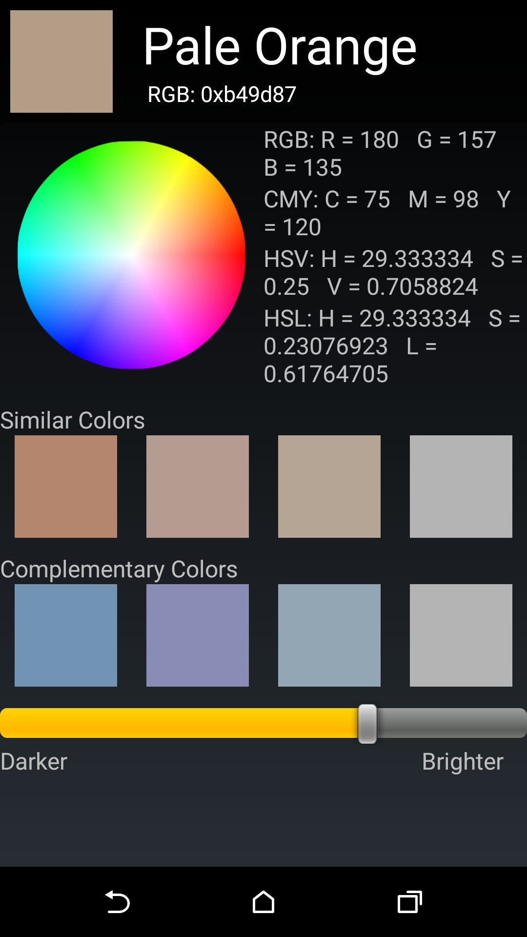 Color scanner complementary and similar colors screen