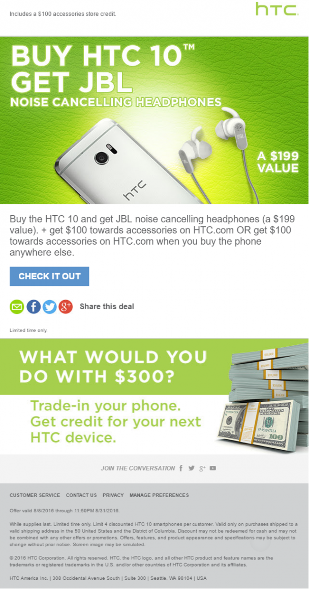 HTC email august